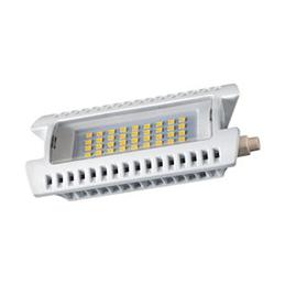 Aric Lampe R7s 118mm...